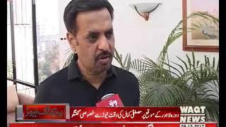 Mustafa Kamal  Media Talk 09 Dec 2017