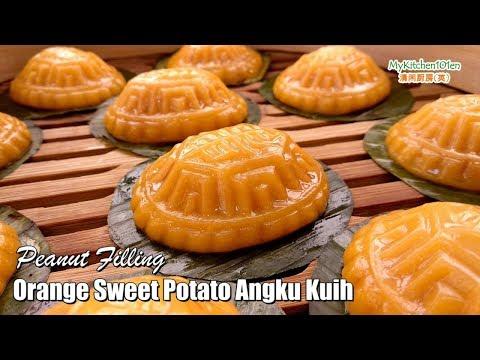 Orange Sweet Potato Angku Kuih (Peanut Filling) | MyKitchen101en