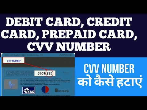 How to remove cvv number from credit card | debit card | prepaid card | atm card | tech bharti |