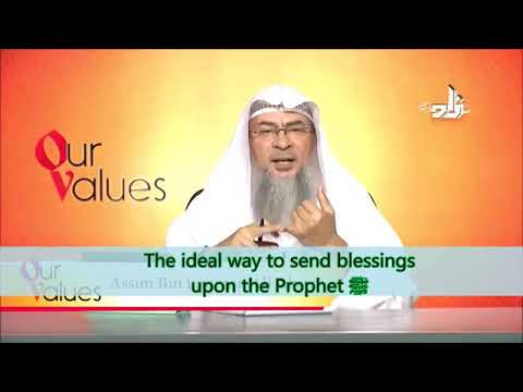 Ideal way of sending salutations (durood) upon Prophet - Sheikh Assim Al Hakeem