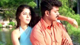 Tamil Songs | Sakkarai Nilavea | சக்கரை நிலவே | Youth Movie | Vijay Songs