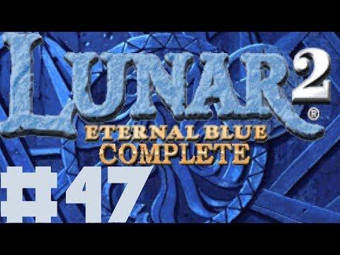 Xxx Mp4 Let 39 S Play Lunar 2 EBC Part 047 Borgan 3gp Sex