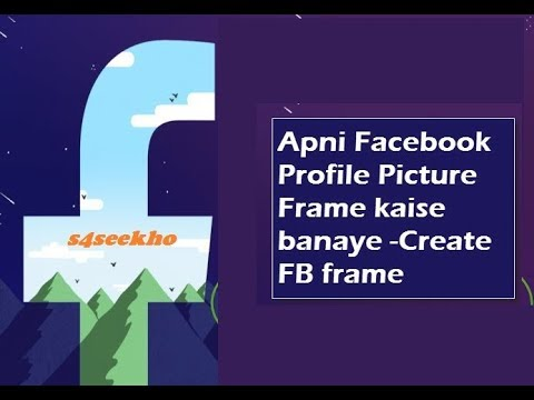 How to Create a Profile Picture Frame Campaign on Facebook 2018