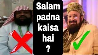 Wahabi Lal Rumal Vs Sunni  Allama kokab noorani okraviPower Full Reply Salam Padna Allah ki Sunnat
