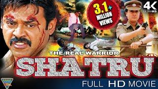 Shatruvu Hindi Dubbed Full Length Movie || Venkatesh, Vijayashanti || Eagle Hindi Movies