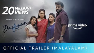 Drishyam 2 Official Trailer Malayalam Mohanlal Jeethu Joseph Amazon Original Movie Feb 19
