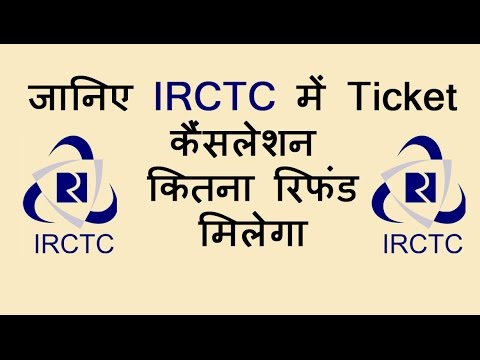 How to cancel booked Ticket online in IRCTC (Indian railways) | IRCTC ticket cancellation charges