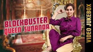 SUNANDA - The Blockbuster Queen | Super Hit Songs | Latest Punjabi Songs 2016