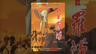 Chinese Kungfu Film Classic quotArhats In Furyquot Best All Time