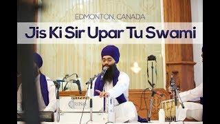 Jis Ki Sir Upar Tu Swaami | ਜਿਸ ਕੇ ਸਿਰ ਊਪਰਿ ਤੂੰ ਸੁਆਮੀ ਸੋ ਦੁਖੁ ਕੈਸਾ ਪਾਵੈ | Edmonton | 24/06/17