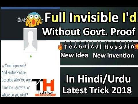 How To Make Full Invisible Facebook I'd Without Govt. Proof latest Trick 2018 | In HINDI ||