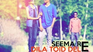Seema Re Dila Toid Dele Re - Full Nagpuri Video Song | Sadri BEatz | HD