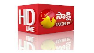 Sakshi TV LIVE | Telugu News LIVE | Full HD