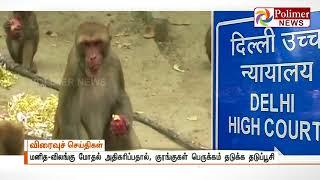 In order to provide separate identification for monkeys in Delhi