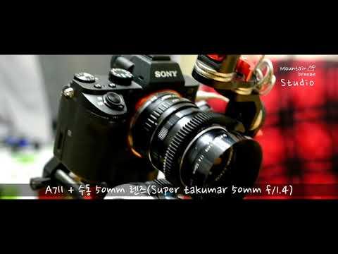 단렌즈를 줌 렌즈처럼 활용하기  /  Let's add a zoom function to a fixde-focus lens - Clear image zoom