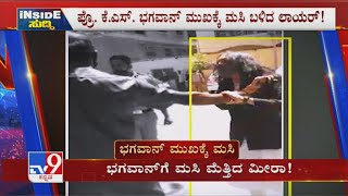 Inside Suddi: Writer K S Bhagavan's Face Smeared With Black Ink By Advocate At Bengaluru Court