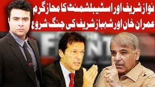 On The Front with Kamran Shahid - 1 March 2018 | Dunya News