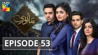 Sanwari Episode #53 HUM TV Drama 7 November 2018