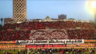 كتبتم بدمائكم اسمائكم فى التاريخ لن ننساكم .... الذكري الثانية لمذبحة بورسعيد ultras ahlawy
