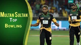Multan Sultan Vs Peshawar Zalmi   Best Bowling Moments By Multan Sultan   PSL 2018