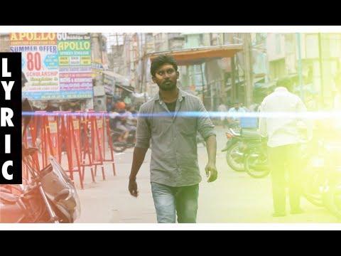 Acham Thavikira - Lyric Video