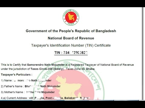E TIN Certificate Tutorial BD by National Identification Card