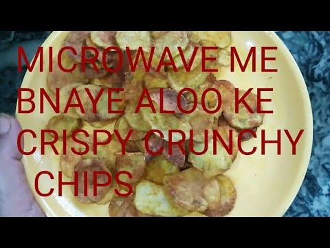 MICROWAVE ME ALOO CHIPS CRISPY AND CRUNCHY