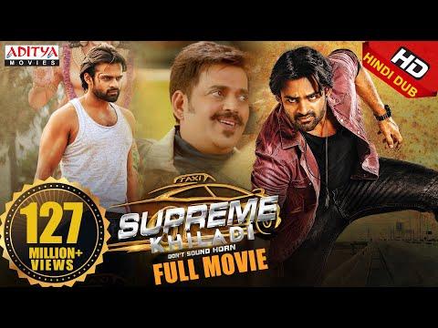 Xxx Mp4 Supreme Khiladi Hindi Dubbed Full Movie 2017 Supreme Sai Dharam Tej Ravi Kishan Raashi Khanna 3gp Sex