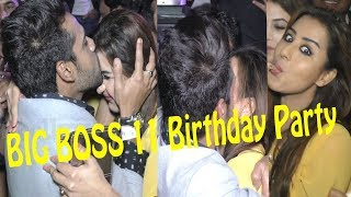 Who Kissed Shilpa Shinde In Front of Everyone? BIG BOSS 11Sabyasachi Birthday Party
