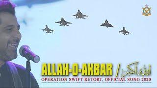 PAF New Song 2020   Shuja Haider - Allahu Akbar   Operation Swift Retort Anniversary