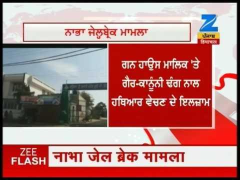 Illegal gun house owner sent to three days police custody in Moga