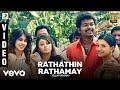 Velayudham - Rathathin Rathamay Video | Vijay, Hansika | Vijay Antony