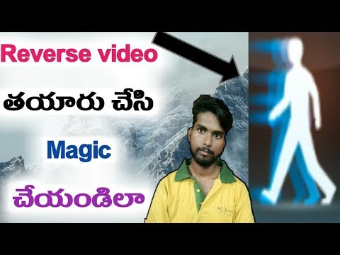 Reverse video maker App in telugu | kiran youtube world