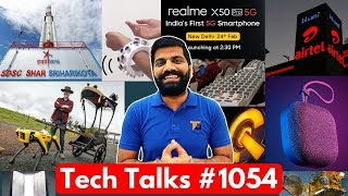Tech Talks #1054 - Job in ISRO, 2000 Free iPhones, Realme 5G Phone India, Galaxy M31 Price, iQOO3