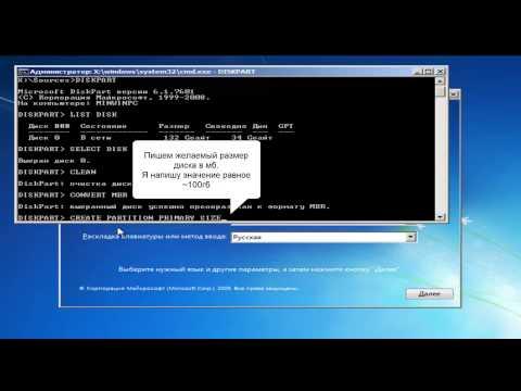 Переформатирование диска GPT разделов в NTFS
