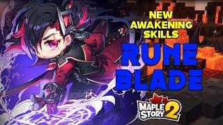 New Berserker Awakening Skills w/Translations! [KMS2 Test