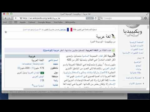 OS X 10.7 Text to Speech : Arabic - Maged