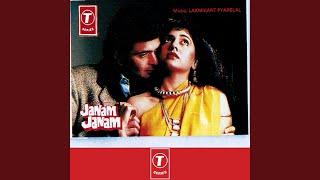 Aaja Aaja Janam Janam (Part - 1)