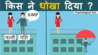 Test Your IQ with 14 logical paheliyan | Logical Baniya