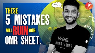 These 5 Mistakes Will Ruin Your OMR Sheet! ❌ 📝 [Term 1 - Board Exam Tips] Must Watch!!   Vedantu