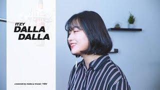 Download ITZY(있지) 달라달라(DALLA DALLA) COVER Video