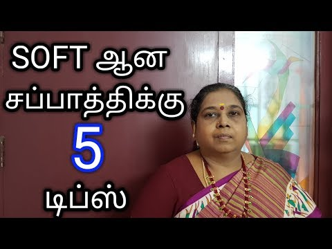 5 Tips to Get Soft Chapathi in Tamil