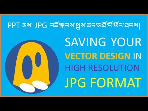 PPT TIPS 01: Save PPT to JPG with High Resolution [300 DPI]