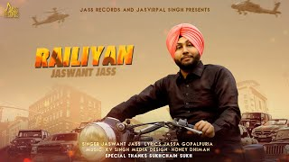 Railiyan  | (Full HD )| Jaswant Jass |  New Punjabi Songs 2018  | Jass Records