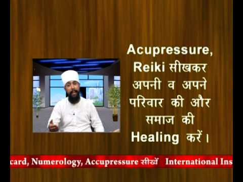 How to conceive | Fertility Treatment thru Reiki | Reiki Courses