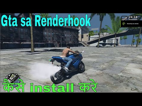 Gta india download for pc apunkagames | GTA San Andreas