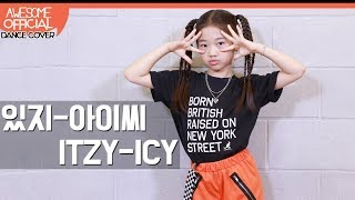 Download 나하은(Na Haeun) -있지 (ITZY) - 아이씨(ICY) Dance cover Video