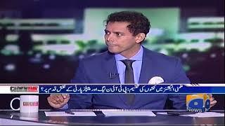 Zimni Election Mein Tickets Ki Taqseem. PTI , PML-N Aur PPP Ke Naqshay Qadam Per. Capital Talk