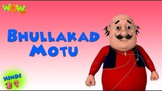 John Shrinks Motu Patlu - Motu Patlu in Hindi - 3D Animation