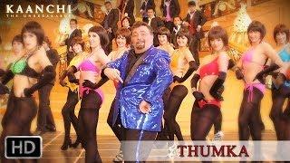 Thumka - Kaanchi - Rishi Kapoor, Mishti